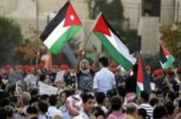الصفدي: ثوابت الأردن إزاء القضية الفلسطينية لا تتبدل
