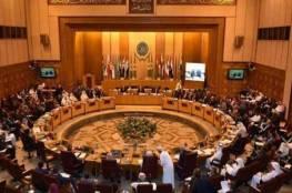 الجامعة العربية تدعو المجتمع الدولي لتحمل مسؤولياته بتأمين حماية دولية للشعب الفلسطيني