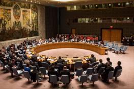 مجلس الأمن يناقش الأوضاع في الشرق الأوسط بما فيها القضية الفلسطينية