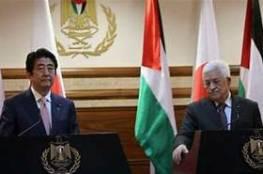 الرئيس يستقبل رئيس الوزراء الياباني