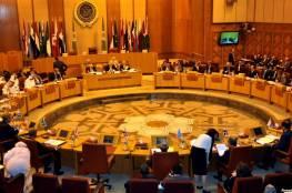 الجامعة العربية تدعو مجلس الأمن لوقف العدوان الإسرائيلي والتحريض على شعبنا وقيادته