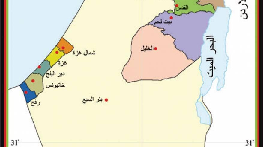 المحافظات الفلسطينية ضمن حدود أرض فلسطين التاريخية