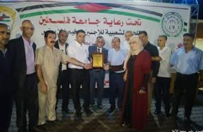 بالتعاون مع جامعة فلسطين :اللجنة الشعبية في خانيونس تنظم حفلا تكريميا لطلبة الثانوية العامة
