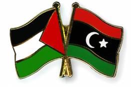 الجالية الفلسطينية في جمهورية ليبيا