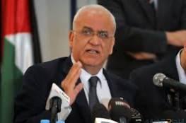 عريقات: المجتمع الدولي رفض قرارات ترمب واعتبرها لاغية وباطلة