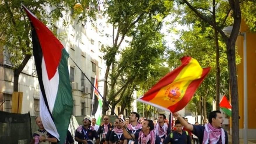 الجالية الفلسطينية في أسبانيا