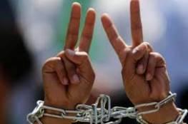 مجلس منظمات حقوق الإنسان الفلسطينية يطالب بالتدخل لحماية الأسرى في سجون الاحتلال