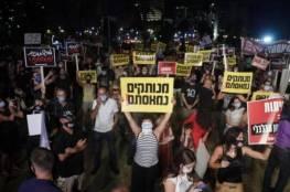 آلاف الاسرائيليين يتظاهرون ضد نتنياهو واحتجاجا على الأزمة الاقتصادية