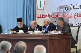 الزعنون: لن نسلم بسياسة الأمر الواقع وسنمضي قدما في تكريس المكانة القانونية لدولة فلسطين