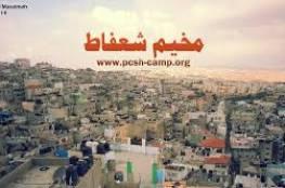 قوة اسرائيلية خاصة تختطف مواطنا من مخيم شعفاط