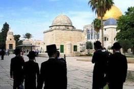 منظمة يهودية متطرفة اصدرت عملة نقدية تذكارية وسمت بوعد قورش