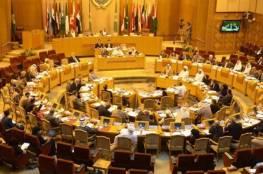 البرلمان العربي يطالب مجلس الأمن والأمم المتحدة باتخاذ إجراءات فورية وحازمة لمنع تنفيذ الضم