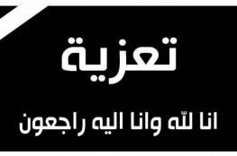 د. ابو هولي يشاطر الزميل احمد الحسنات  والـ ابو معيلق الاحزان بوفاة فقيدهم المستشار عبد ربه ابو معيلق