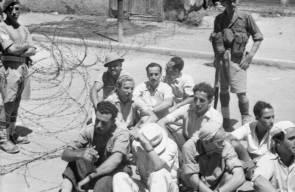 اللجوء الفلسطيني (النكبة)96