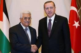 الرئيس يجري اتصالا هاتفيا مع نظيره التركي