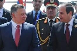 الأردن ومصر يؤكدان ضرورة تكثيف الجهود للتوصل لسلام يستند لحل الدولتين والمبادرة العربية