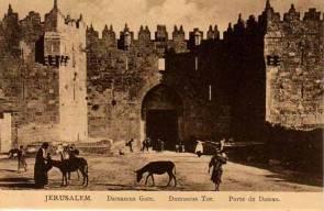 القدس 27
