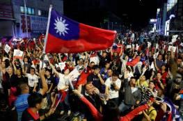 الحزب الحاكم في تايوان يقر بهزيمته الانتخابية في ثاني أكبر مدينة