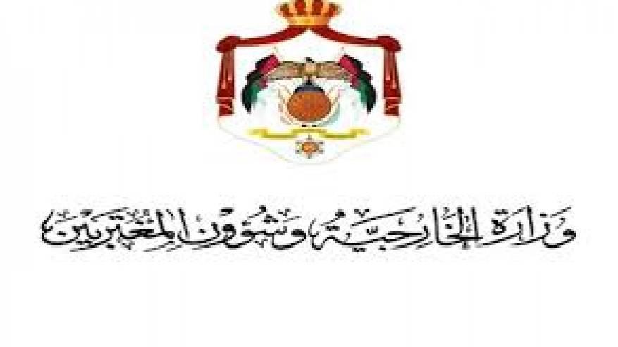 الاردن يطالب إسرائيل بوقف الاستفزازات في الأقصى ويحملها المسؤولية عن سلامة المسجد وروّاده