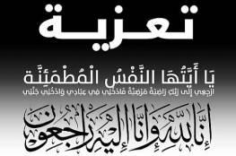د.ابو هولي يشاطر الزميل ماهر الطلاع احزانه بوفاة والدته