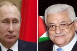 بوتين في اتصال هاتفي مع الرئيس: نؤيد عقد مؤتمر دولي للسلام