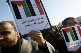 الحكومة العراقية تسحب كافة الامتيازات من اللاجئين الفلسطينيين