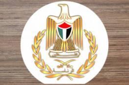 الرئاسة ترحب باعتماد الجمعية العامة لمشروع القرار الايرلندي لتحقيق حل للقضية الفلسطينة