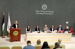 مؤتمر فلسطيني بولندي حول الرواية الوطنية في