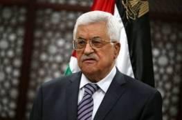 الرئيس يصدر مرسوما بإعلان حالة طوارئ من جديد في الأراضي الفلسطينية