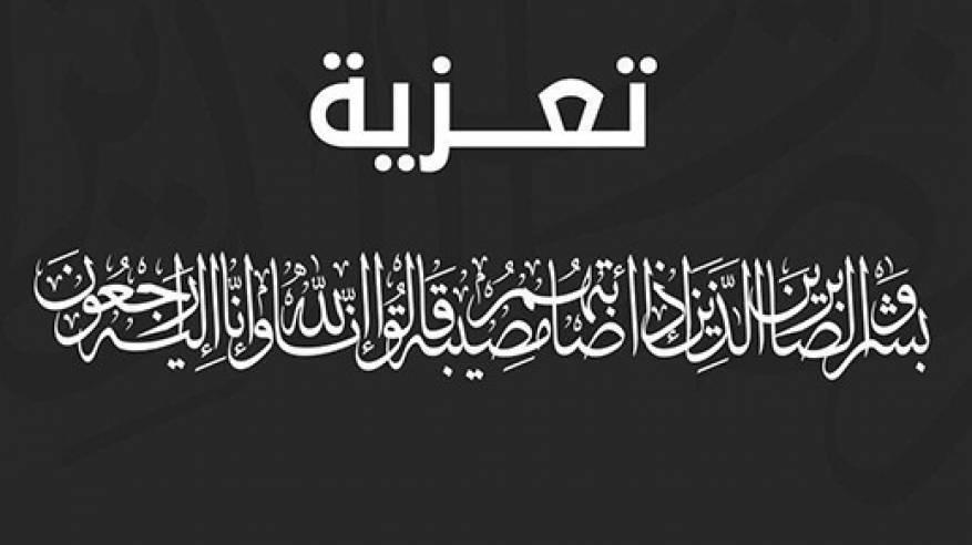 د. أبو هولي يشاطر الأ خ خالد الخطيب الأحزان بوفاة والدته