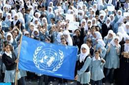 الجامعة العربية تعرب عن ارتياحها للجهود الدولية المبذولة لدعم الاونروا