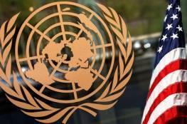 الولايات المتحدة تفشل في تمرير قرار في للأمم المتحدة يدين حركة حماس