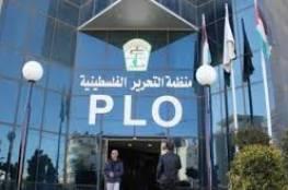 بيان اللجنة التنفيذية لمنظمة التحرير الفلسطينية 26/5/2019 أكدت اللجنة معارضتها الحاسمة لعقد مؤتمر المنامة