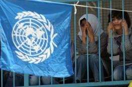 تقرير للأونروا يرصد الآثار النفسية والاجتماعية المترتبة على قمع الاحتلال لمسيرات العودة