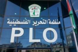 45 عاما على الاعتراف العربي بمنظمة التحرير ممثلا شرعيا ووحيدا للشعب الفلسطيني