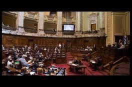 برلمان أوروغواي يتضامن مع فلسطين