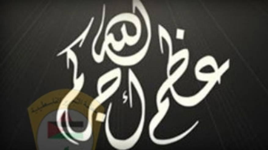 د.ابو هولي يشاطر عشيرة الـ العودات والزميل بسام العودات احزانه بوفاة ابن خاله إبراهيم العودات