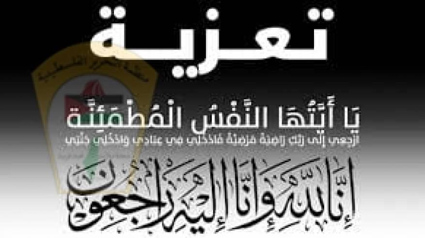 د. أبو هولي وكادر دائرة شؤون اللاجئين يشاطرون زميلهم أحمد حنون الأحزان بوفاة شقيقه (توفيق)
