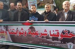 اللاجؤون في مخيم المغازي يدعمون تمديد ولاية الاونروا