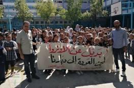 الطلاب في مدارس الانروا بمنطقة صيدا يُطالبون بتجديد ولاية الانروا ودعمها ماليا وسياسيا