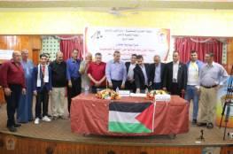 اللجنة الشعبية للاجئين بالبريج تنظم ندوة سياسية حول صفقة القرن وتفويض الوكالة