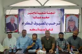 اللجنة الشعبية للاجئين بمخيم جباليا تعقد لقاء لرجالات الإصلاح و الوجهاء في شمال غزة