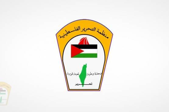 المكتب التنفيذي واللجان الشعبية في مخيمات الضفة الغربية يدعمان الحملة الوطنية لدعم وكالة الغوث – الأونروا التي أطلقتها دائرة شؤون اللاجئين