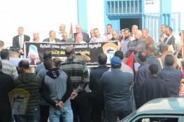 اللجنة الشعبية للاجئين بالبريج تنظم وقفة داعمة لدعم تجديد تفويض الأونروا