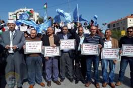 الاف المشاركين في رام الله يطالبون بدعم تجديد تفويض ولاية عمل الأونروا