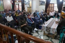 اللجنة الشعبية للاجئين بمخيم الشاطئ تحتفل بتوزيع الجوائز على الفائزين بالمسابقة الثقافية الرمضانية