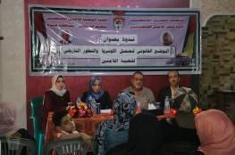 اللجنة الشعبية بالشاطئ تنظم ندوة حول الأونروا والتطور التاريخي لقضية اللاجئين