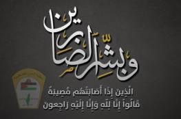 د. أبو هولي يشاطر الزميل محمد كرسوع احزانه بوفاة خالته الحاجة ( ام اسماعيل )