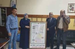 اللجنة الشعبية للاجئين في محافظة جنين تكرم  مدرسة بنات زبدة الثانوية