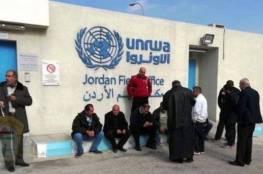 الأونروا: لن ندخر جهدا لإيصال الأدوية لمحتاجيها في المخيمات الفلسطينية بالأردن